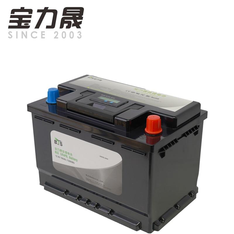 12V 100Ah LFP battery