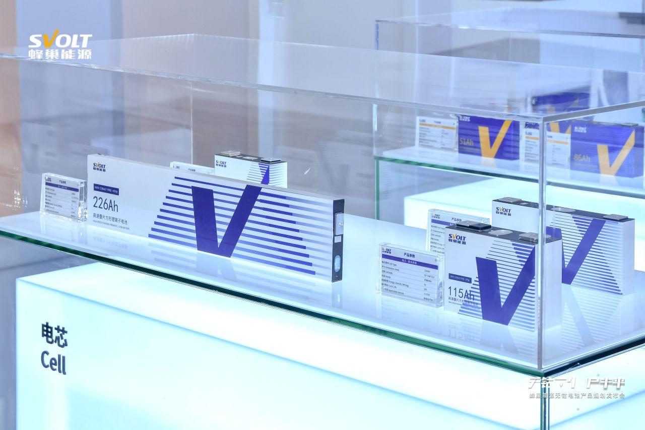 SVOLT cobalt-free prismatic battery cells for EVs