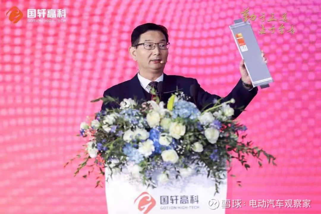 Guoxuan unveils a cobalt-free LFP pouch battery cell with 212 Wh/kg
